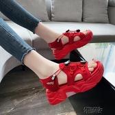 運動涼鞋女夏ins潮超火年新款時尚休閒沙灘厚底老爹涼鞋 街頭布衣