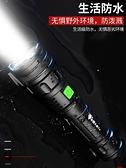 手電筒 led強光手電筒可充電超亮戶外遠射便攜小超長續航家用氙氣5000米 至簡元素