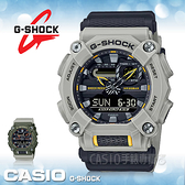 CASIO 卡西歐 手錶專賣店 GA-900HC-5A G-SHOCK 電子錶 男錶 矽膠錶帶 防水200米 GA-900HC