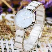 陶瓷韓版休閒白色女手錶防水2017新款時尚潮流學生石英表  享購