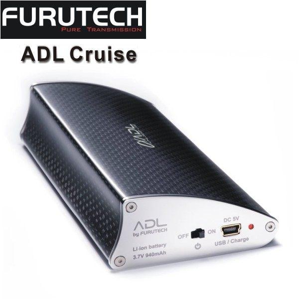 Furutech 古河 ADL Cruise USB DAC 攜帶式 耳機擴大機