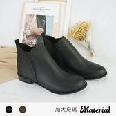 短靴 加大側V鬆緊短靴 MA女鞋 TG58036