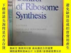 二手書博民逛書店英文書罕見control of ribosome synthesis 核糖體合成的控制Y16354 詳情見圖片