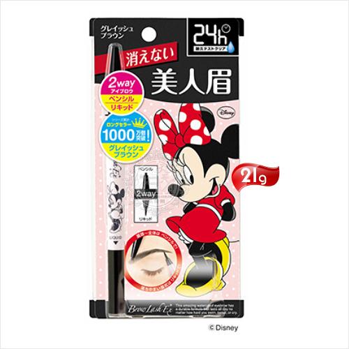 日本BCL EX亮眼防水兩用眉筆-21g(棕灰x米妮限定) [53065]