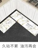 北歐廚房地墊地毯腳墊防滑防油家用防水墊子滿鋪耐臟pvc可擦免洗