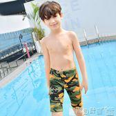 男童泳裝 兒童游泳衣男孩中小童男童短褲五分長度專業學游泳泡溫泉游泳裝 寶貝計畫