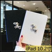 【萌萌噠】2019新版 iPad 10.2吋 Air3 經典鑽石紋水鑽小木馬平板殼 智慧休眠 支架 側翻皮套 平板套