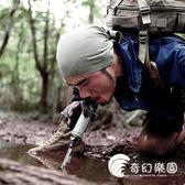 自由兵軍迷 戶外戰術凈水器 野外求生旅行便攜式濾水器 野營裝備-奇幻樂園