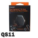 韓國Spigen Kuel QS11 車用型出風口適用強力磁吸手機支架