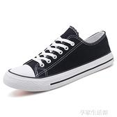 春季男士帆布鞋男鞋休閒鞋男韓版布鞋百搭板鞋低幫潮學生小白鞋子·享家