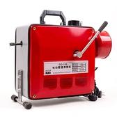 馬桶疏通器 下水管道疏通器專業工具疏通機電動馬桶堵塞 阿宅便利店