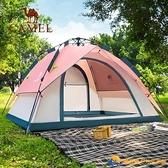 帳篷加厚全自動野營野外防雨防暴雨超輕便沙灘露營裝備