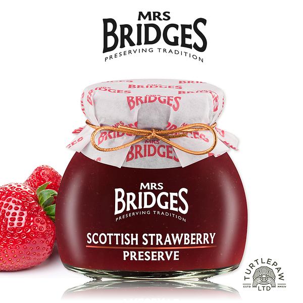 【MRS. BRIDGES】英橋夫人蘇格蘭草莓果醬(小)113g 交換禮物首選