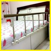 護欄欄桿可折疊升降起床床檔床欄老年人單邊