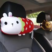 汽車頭枕 護頸枕卡通可愛動物粒子車載護頸枕靠枕車用座椅枕頭車枕【優惠兩天】