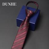 懶人韓版領帶男士窄版 6CM黑紅藍色拉錬領帶正裝休閑結婚易拉得潮 檸檬衣舍