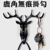 創意北歐 收納 無痕 鹿角 掛勾 美式 牆面黏貼 掛架 鑰匙 立體 強力 門後貼壁 裝飾 衣架 鹿頭 BOXOPEN