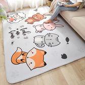 地毯滿鋪可愛臥室卡通客廳家用床前兒童房間長方形地墊床邊毯 LN1922 【雅居屋】