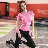 瑜伽運動服 瑜伽服套裝女健身房跑步新款速干衣2021春夏網紅顯瘦初學者【快速出貨八折搶購】