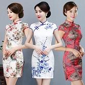 短款旗袍中國風年輕款 少女日常小個子復古旗袍改良版新式洋裝 第一印象