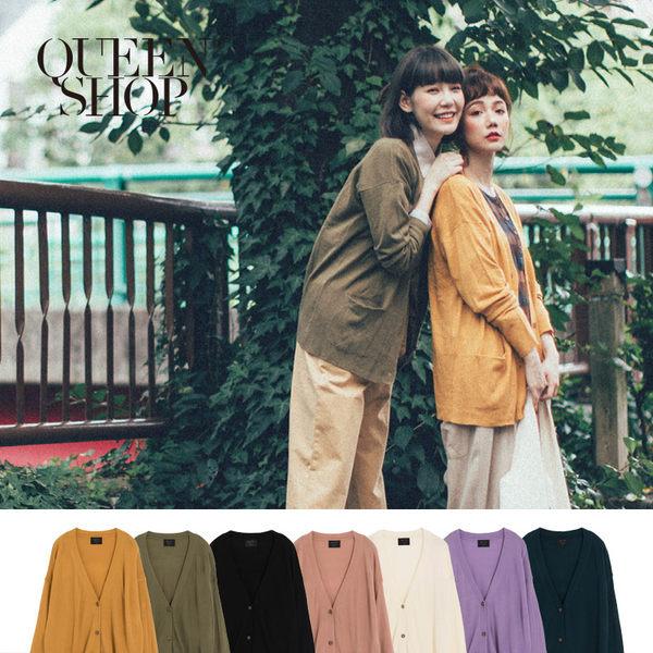 純色雙口袋針織外套