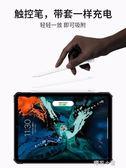 訊迪ipadpro11保護套2018新款ipad pro11英寸蘋果平板電腦全包簡約外殼輕薄透明超薄『櫻花小屋』
