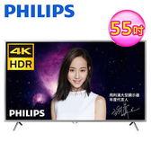 【Philips 飛利浦】55吋4K HDR 淨藍光連網液晶顯示器+視訊盒(55PUH6073)