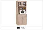 【MK億騰傢俱】BS292-03北原橡木色2.7尺碗盤餐櫃組(含石面)