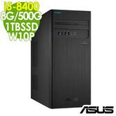 【現貨】ASUS D340MC i5-8400/8G/500G+1TSSD/W10P 商用電腦