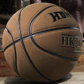85折籃球7號翻毛藍球軟皮籃球牛皮真皮質感室外水泥地耐磨開學季
