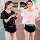 瑜伽運動服正韓  慢跑夜跑跑步速干衣健身房瑜伽服女新款罩衫運動套裝【快速出貨免運八折】