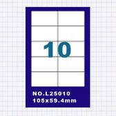 (5包)OGI A4標籤貼紙2欄5列/50張入 四邊直角 雷射.噴墨.點距陣各式列表機專用 標籤貼紙No.L25010