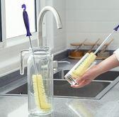 洗杯刷長柄瓶刷玻璃杯保溫杯茶壺廚房用清潔刷子奶瓶刷洗杯子神器梗豆物語