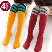 襪子兒童襪子女童長筒襪純棉春秋天可愛公主襪寶寶 過膝長襪堆堆襪童趣屋