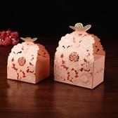 喜糖禮盒喜糖盒子婚禮婚慶用品糖果紙盒創意糖果紙盒