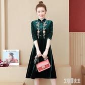 金絲絨洋裝裙繡花中長款秋裝大碼中國風復古連身裙氣質民族風短裙 XN9221【艾菲爾女王】