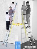 梯子工程梯多功能人字梯加厚鋁合金摺疊梯家用升降梯室內外伸縮梯 聖誕節全館免運