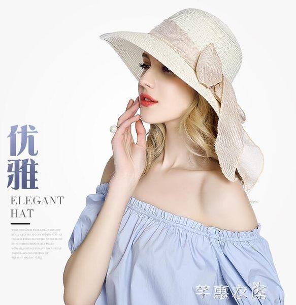 太陽帽女防曬防紫外線夏天帽子時尚遮陽草帽韓版百搭潮流沙灘涼帽      芊惠衣屋