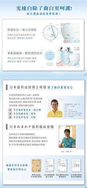 專品藥局 日本 Li-ZEY 萊思 藍光光速白牙膏 100g 附美齒燈 (Relax葡萄柚-極致齒白系列) 【2007547】