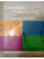 二手書 行銷管理槪論 : 全球化觀點 = Essentials of marketing : a global-managerial approach R2Y 9861572953
