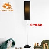 【Honey Comb】北歐風可調整高低立燈落地燈黑色(KC2121)