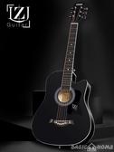 幾吉他單板41寸初學者吉他學生38寸新手練習男女生入門琴民謠木吉他樂器  LX HOME 新品