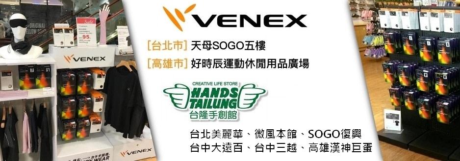 venex-imagebillboard-7143xf4x0938x0330-m.jpg