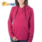 UV100 防曬 抗UV 保暖高彈刷毛連帽上衣-女