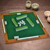 塑料便攜旅游旅行火車外出Mini迷你小麻將牌雕刻帶折疊桌面igo   良品鋪子