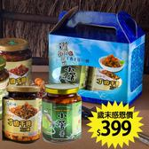 丁香干貝XO醬&小管魚仔醬禮盒組
