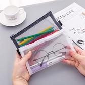 鉛筆盒 化妝包 收納袋 小 文具袋 筆袋 網袋 紗袋 文件袋 資料袋 透視網格筆袋【G023】生活家精品