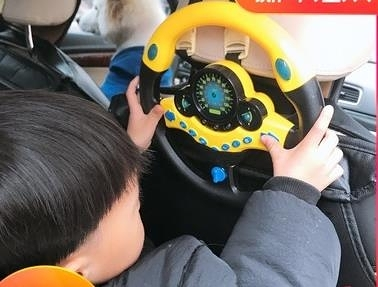 抖音網紅同款仿真模擬副駕駛小方向盤玩具車載兒童早教益智女朋友 小明同學