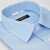 【金‧安德森】藍底緹花條紋窄版長袖襯衫