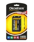 比鹼性電池更環保【歐荷】《OKcell》...